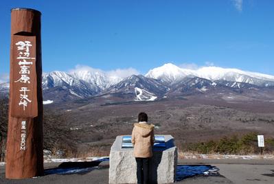 平沢峠より八ヶ岳を望む