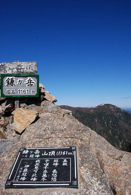 081113鎌ガ岳21