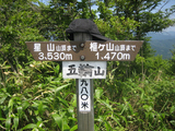 hoshiyama05