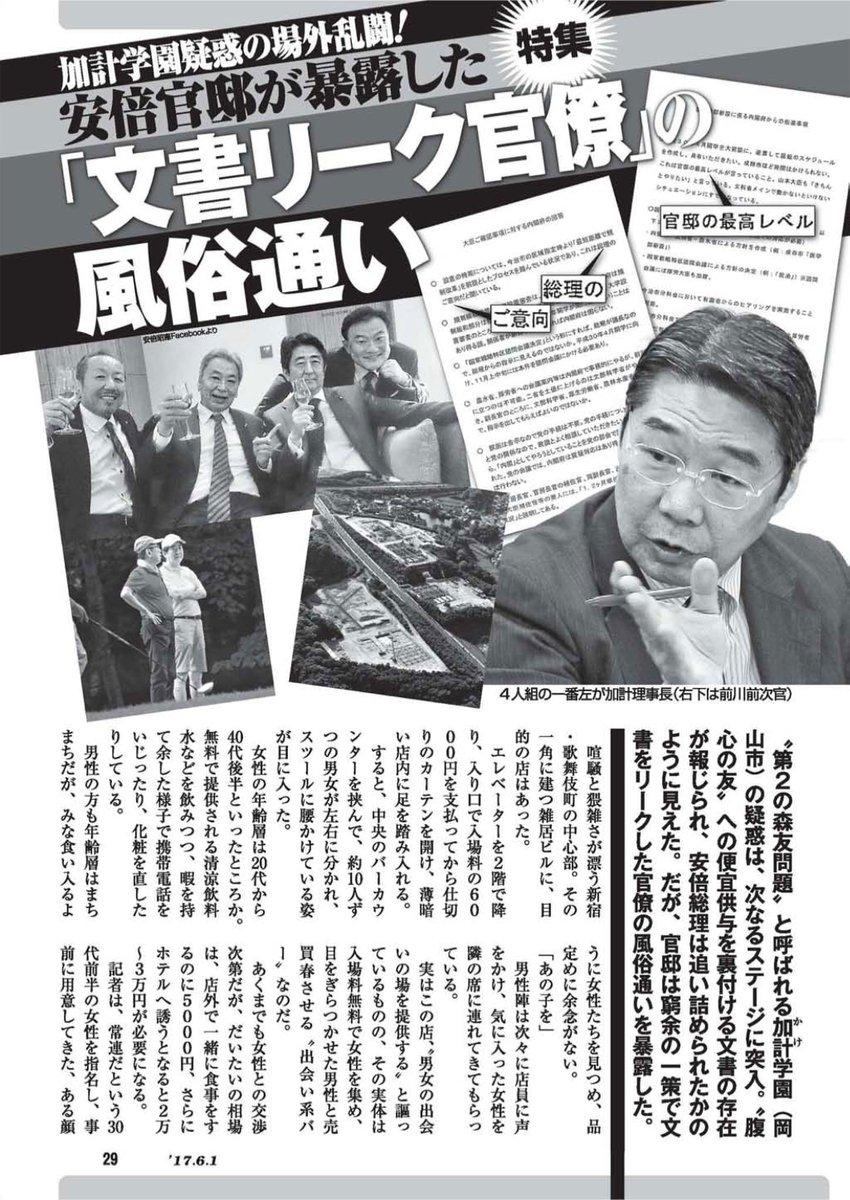 http://livedoor.blogimg.jp/mona_news/imgs/1/5/15b298b7.jpg