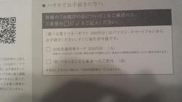 5e50a90b.jpg