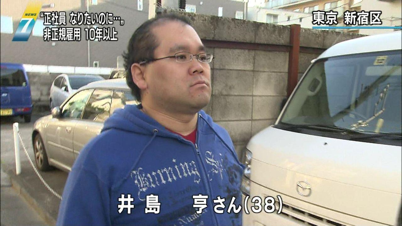 【マターリ】NHKスペシャル「AIに聞いてみたどうすんのよ!?ニッポン」★2 [無断転載禁止]©2ch.net->画像>13枚