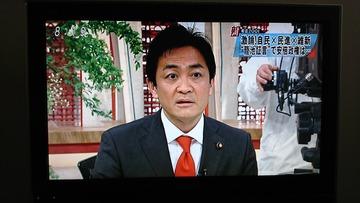 【動画】民進党・玉木雄一郎、「新報道2001」で辻元清美の名前を出されて激しく動揺…あまりの狼狽っぷりにネット民大爆笑wwwww