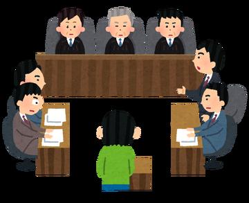 【裁判】手錠・腰縄姿で尊厳侵害…受刑者ら国に賠償求める