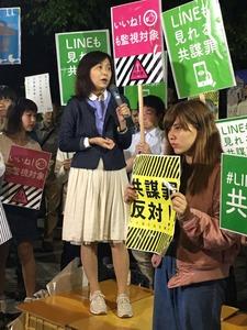 香山リカ「巨悪が国会議事堂の中にいる。歯向かえばプライバシー晒され口封じられる。おかしい」