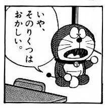 琉球新報「国境に近い島に基地を置くことほど愚かなことはない」 宮古島自衛隊基地建設に猛反発