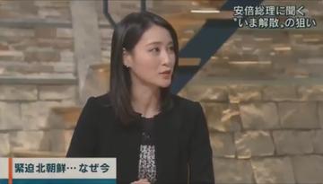 【報ステ】小川彩佳「国連の演説、逆に危機を煽っているのでは?」 安倍総理「危機を作っているのは北朝鮮」…動画あり