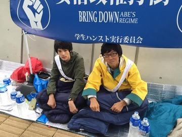 http://livedoor.blogimg.jp/mona_news/imgs/e/9/e9537474-s.jpg