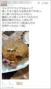 f275b4d3.jpg