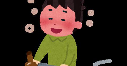 jitensya_yopparai