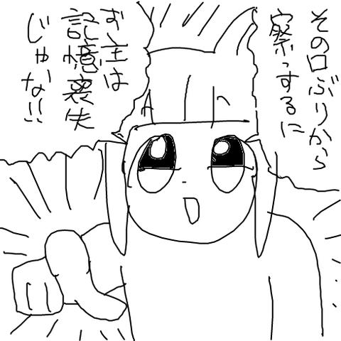 oekaki-1519402259-78-490x490