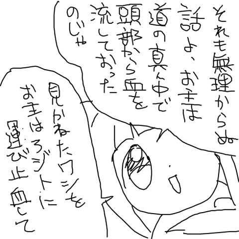 oekaki-1519402259-79-490x490