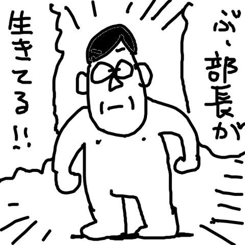 oekaki-1519402259-20-490x490
