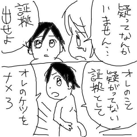 oekaki-1519402259-11-490x490