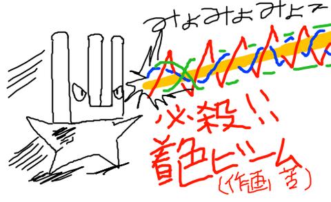 oekaki-1519402259-86-490x300