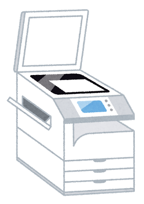 copy_machine