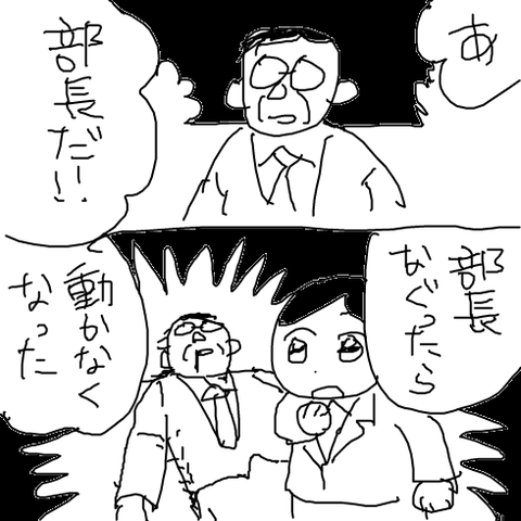 oekaki-1519402259-3-490x490