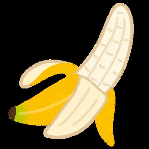 banana_kawa_muke (1)