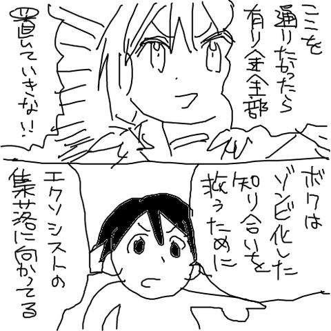 oekaki-1519402259-53-490x490