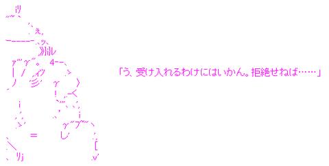 1985bfe35e95d3de140f6cfba6ca7f1d