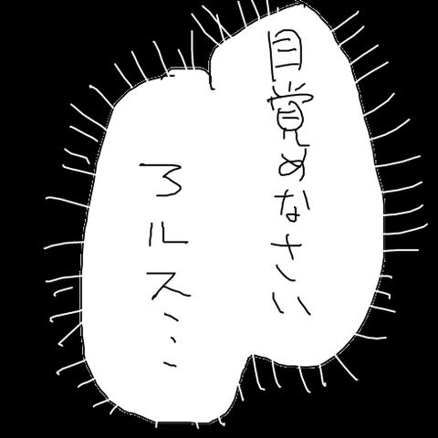 oekaki-1519402259-65-490x490