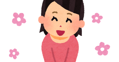 aisatsu_arigatou