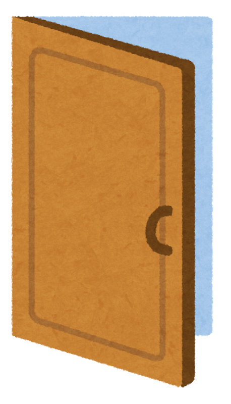 door_half_open