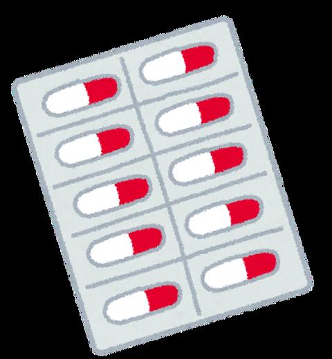 medicine_capsule_set