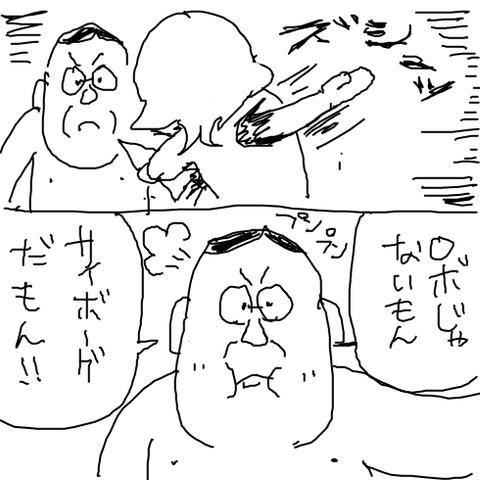 oekaki-1519402259-26-490x490
