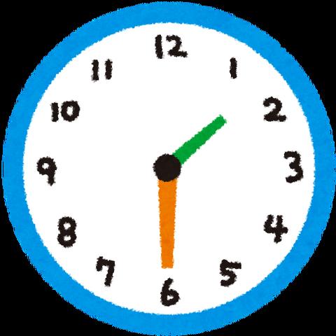 clock_0130