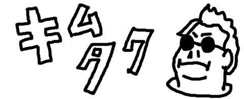 livejupiter-1507758828-34-490x200