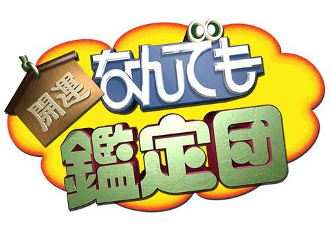 20111103_shimadashinsuke_22