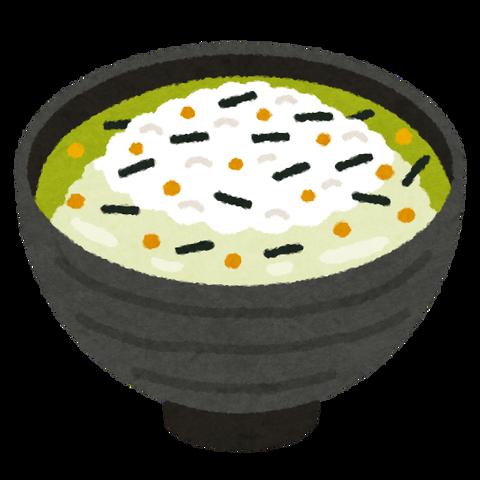 food_ochaduke