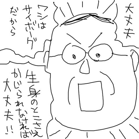 oekaki-1519402259-50-490x490