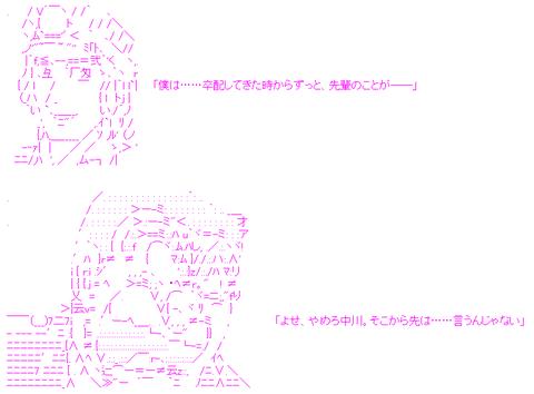 61d58b16d0ca43d48e2abccc83338461