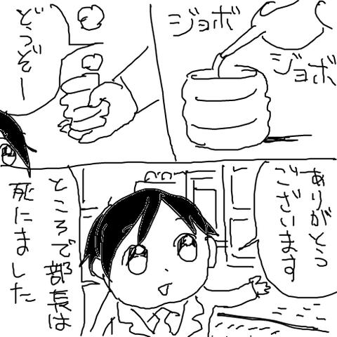 oekaki-1519402259-7-490x490