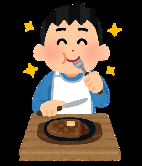syokuji_steak_man (1)