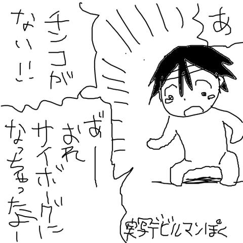oekaki-1519402259-81-490x490