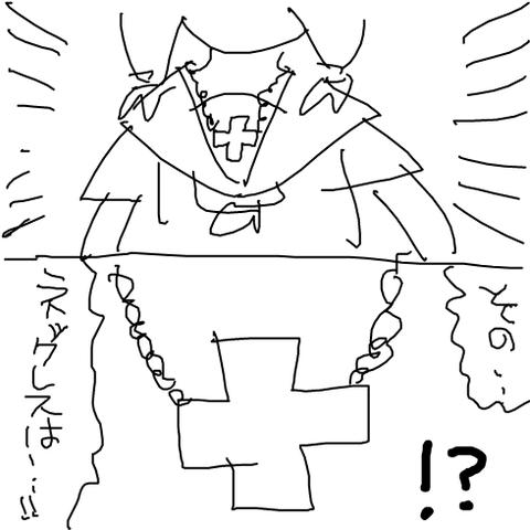 oekaki-1519402259-56-490x490