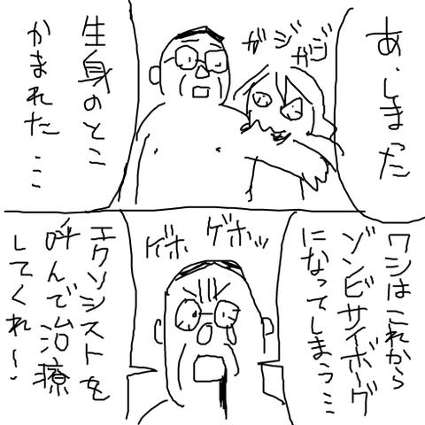 oekaki-1519402259-51-490x490