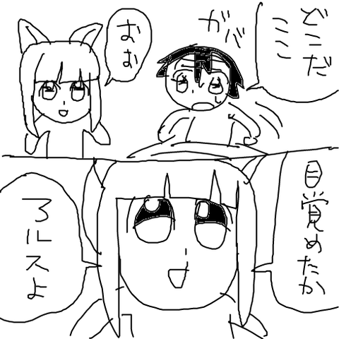 oekaki-1519402259-67-490x490