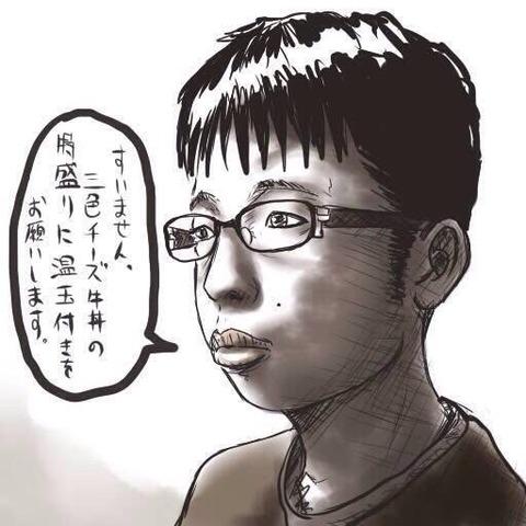 ti-gyu