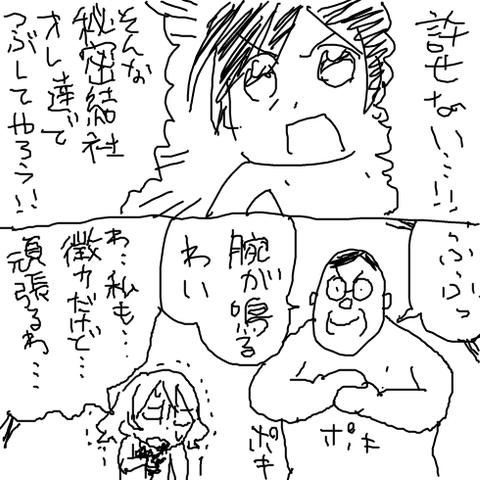 oekaki-1519402259-33-490x490