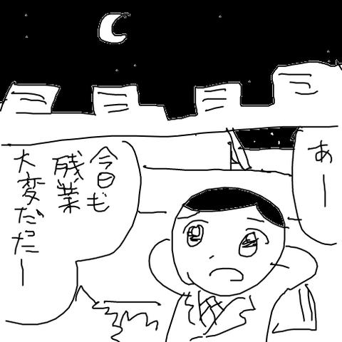 oekaki-1519402259-2-490x490