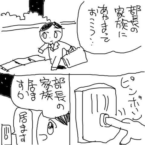 oekaki-1519402259-4-490x490