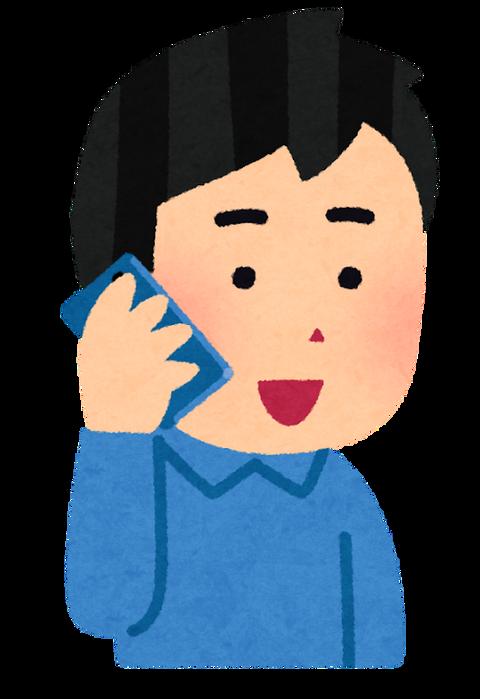 smartphone_talk03_man