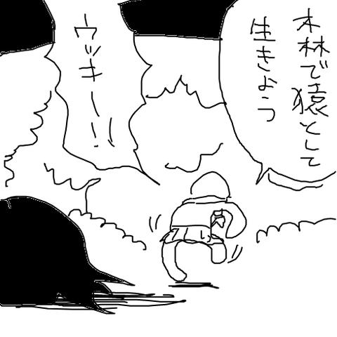 oekaki-1519402259-61-490x490