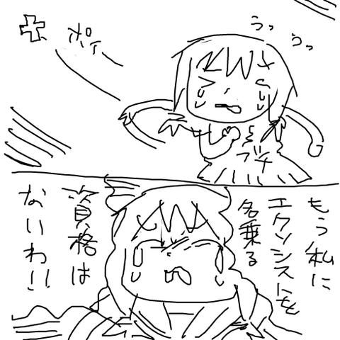 oekaki-1519402259-59-490x490