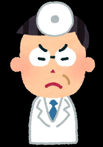 doctor1_angry