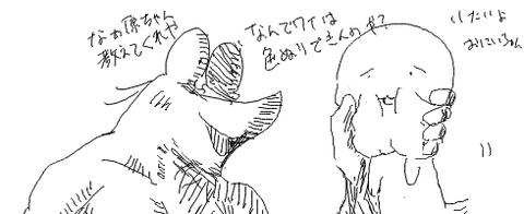 livejupiter-1528903508-73-490x200